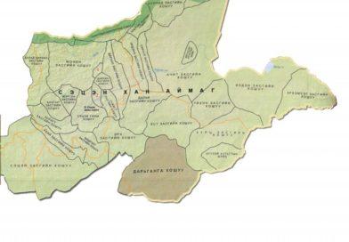 Халхын Сэцэн хан аймгийн газар нутаг